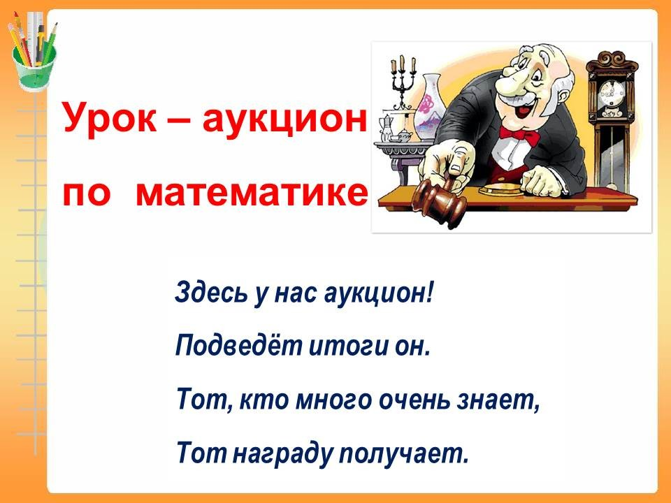 Карточки по математике для 1 класса казахстанские