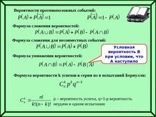 степанова решение задач по физике 7 класс