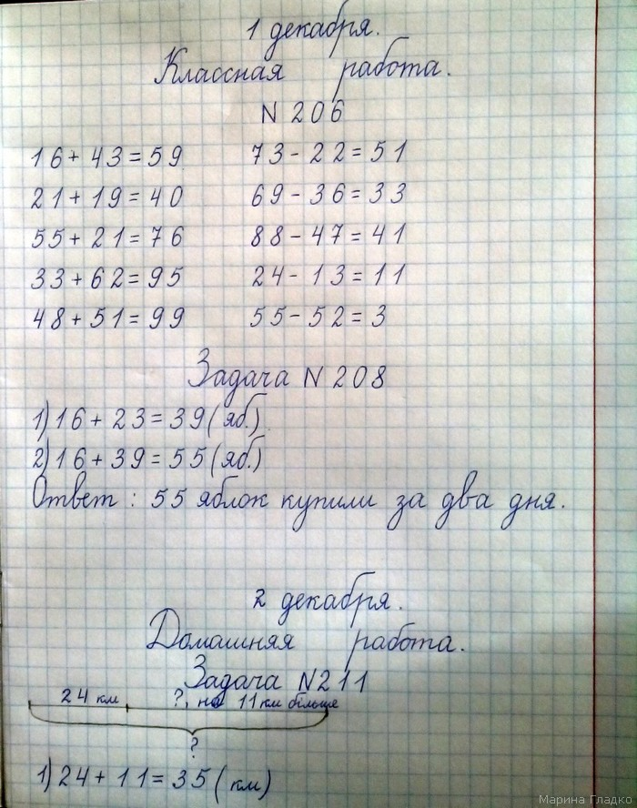 Решение задач по математике письменные бесплатное решение задачи по логике