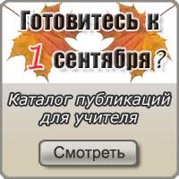 Кулинарные уроки № 22 ( Отчет по рецептам поварят): Дневник пользователя Natalia Ok